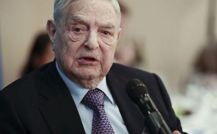 Dutch Regulator Accidentally Posts Soros S Short Positions